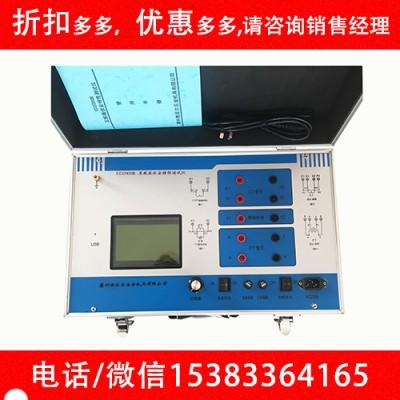 电力资质互感器伏安特性测试仪1100V/5A承装修试四五级