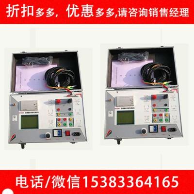安装公司所需互感器伏安特性测试仪1100V/5A电力三四级