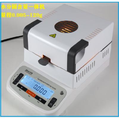 胶水固含量水分测试仪南粤实验设备