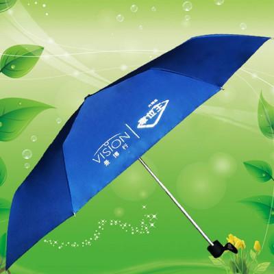 伞厂家 雨伞伞业 三折雨伞 车位王广告雨伞