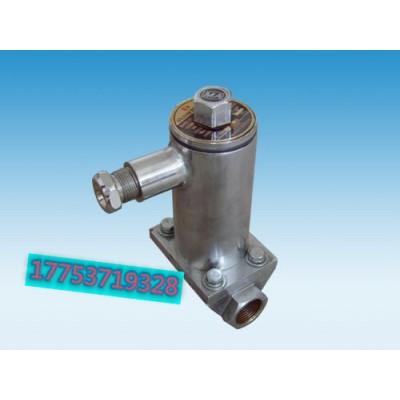 DFB20/10矿用隔爆型电磁阀,矿用电动球阀
