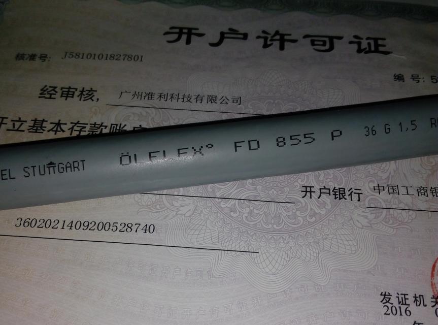 LAPP OLFLEX FD 855 P 36G1,5