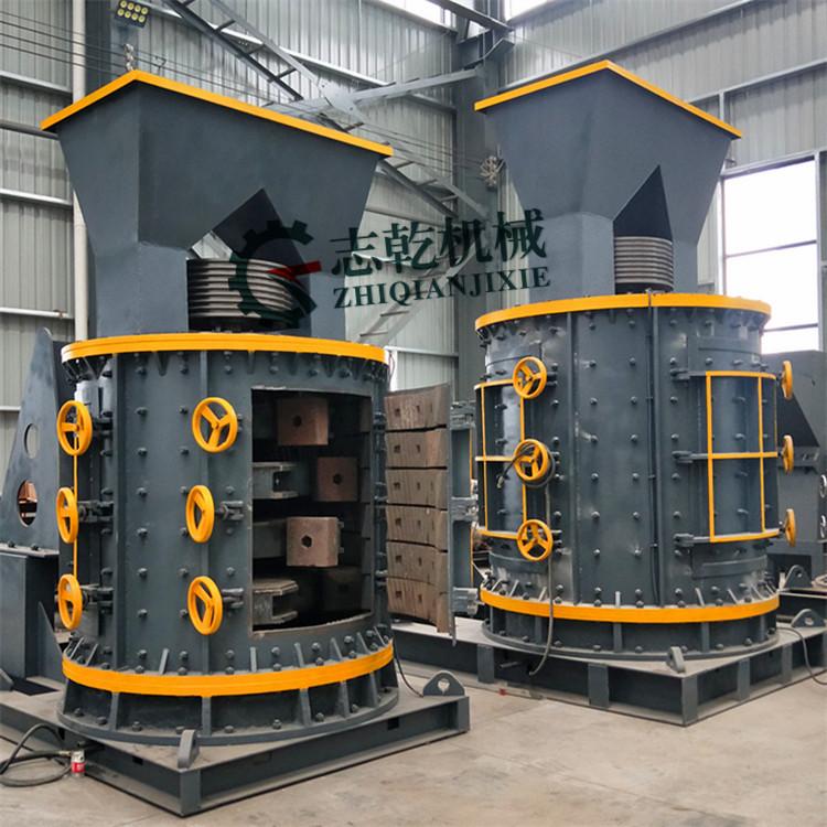 石英石立式板锤制砂机 板锤式制砂机 磷矿石立轴式制砂机