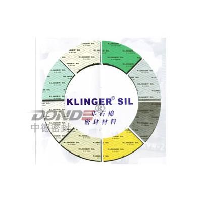 KLINGER密封材料