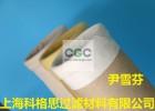 科格思特氟系列针刺毡除尘滤袋品质精良/价格合理/厂家直销