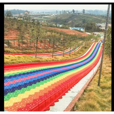 安全可靠万帼彩虹滑道网红四季滑道大型户外游乐设备