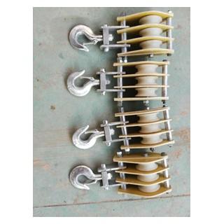 电力滑轮电缆滑轮放线滑轮 挂式放线滑轮尼龙轮朝天放线滑车