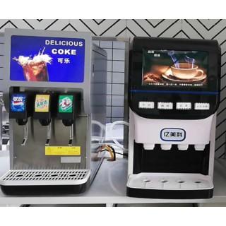 晋城汉堡店可乐机器冰淇淋机设备