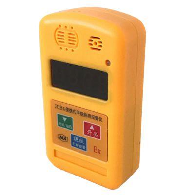 JCB4(A)便携式甲烷报警仪的厂家 软件调整