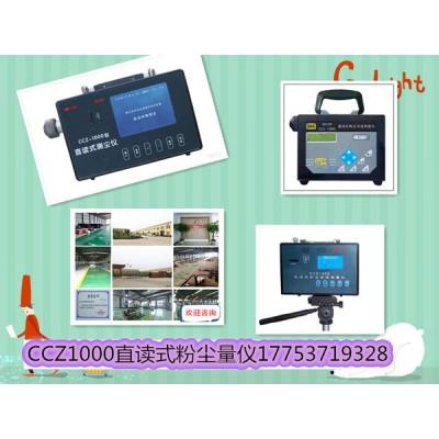 CD4多参数气体测定器厂家直销采用专用的充电芯片