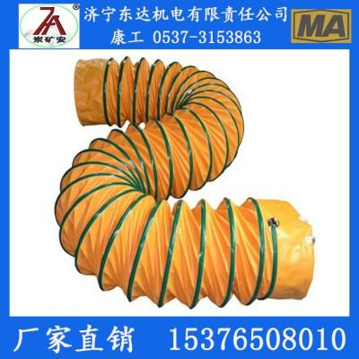 负压风筒 风筒变径 风筒规格 风筒厂家 风筒价格