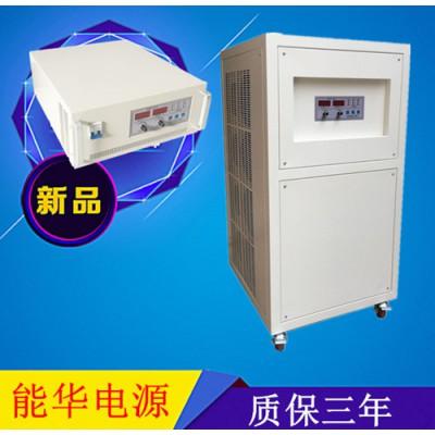 0-220V可调直流电源,可调开关电源,可调直流稳压电源