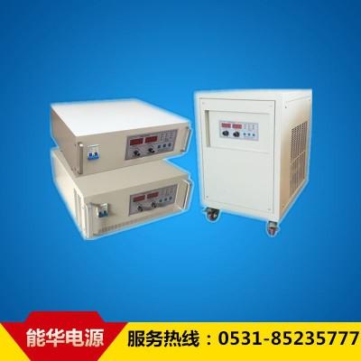 30V5000A可调直流恒压恒流电源-程控直流稳压电源厂家