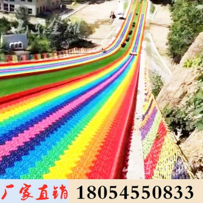 网红抖音同款彩虹滑道 吸金神器七彩滑道
