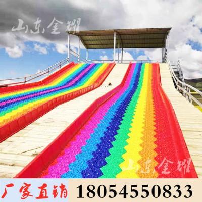 大型彩虹滑道漂亮好玩的游乐设备七彩滑道大厂家直供直销