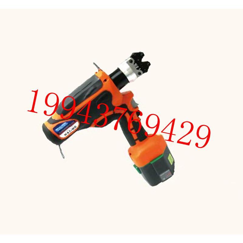 OB-14M充电式多功能端子压接机日本多功能端子压接钳