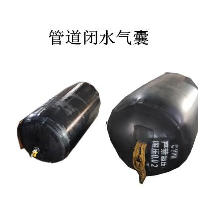 供应郑州管道橡胶气囊 堵漏气囊闪电发货