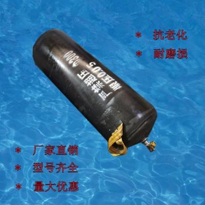 管道堵塞气囊直径1800 堵水气囊现货秒发