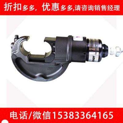 铜端子压线钳Y750BHXT分体式压接机CHANCE美国