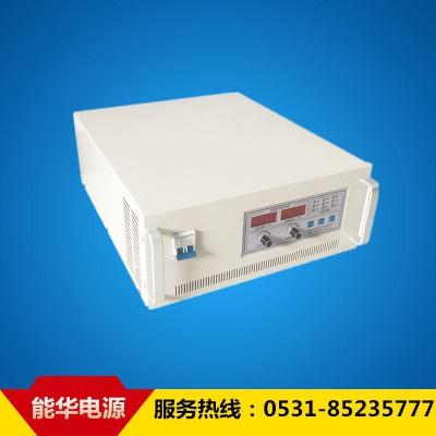 200V200A程控直流稳压电源,大功率可调直流电源