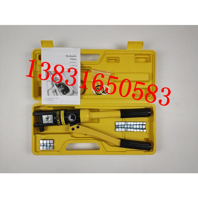 五级资质电缆压接钳90-200mm²电力承装修试工具试验设备