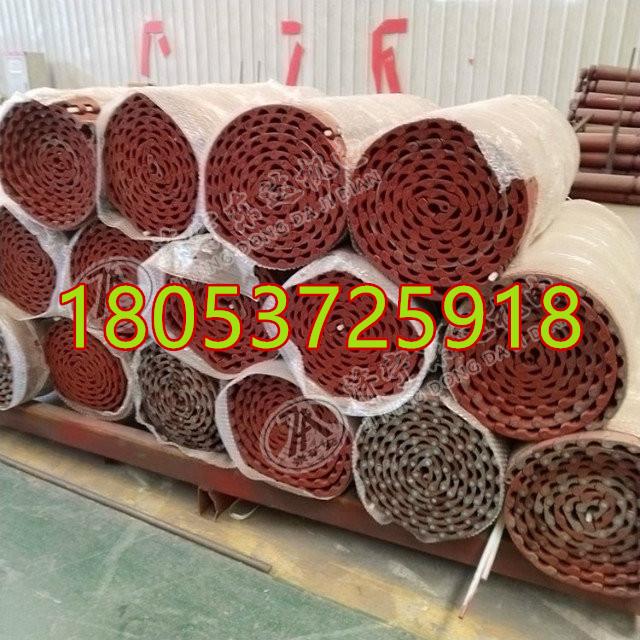 锰钢甲带、K3锰钢甲带、锰钢甲带、16Mn甲带、二维柔性甲带