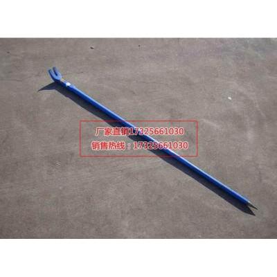 铁路施工作业钢轨平口钢制撬棍铁路羊角撬棍起钉器式道钉撬