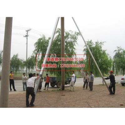 铁路用铝合金人字抱杆三角立杆机平地立电线杆电线杆立杆机
