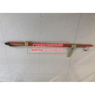 电力施工绝缘棘轮直拉剪刀直拉断线剪导线带电断线剪出售