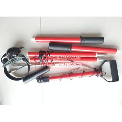 电力作业用线路故障测试仪QTQ电缆探测仪线缆走向检测仪