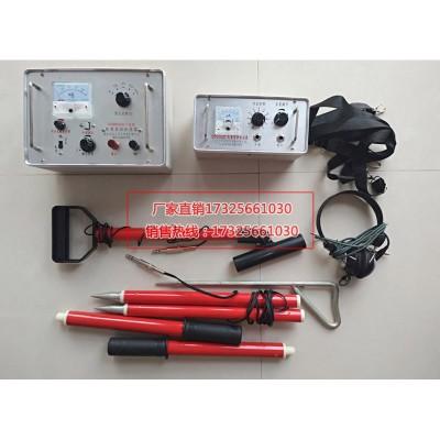 出售电力QTQ电缆探测仪地埋电缆线故障探测仪故障探测仪