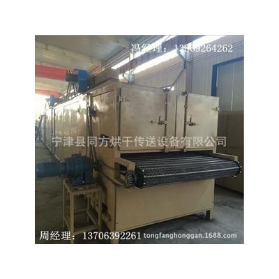 厂家定制型煤烘干机原煤烘干机质优价廉