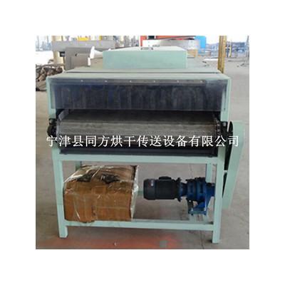 直销瓜子烘干机干果烘干机小型链板干燥设备质优价廉