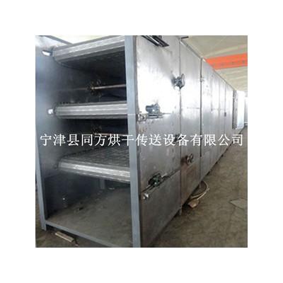 直销化工颗粒烘干机不锈钢大型多层烘干设备质优价廉