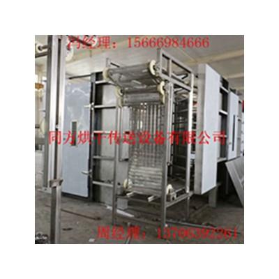 干果螺旋烘干机双螺旋塔式烘干机质优价廉