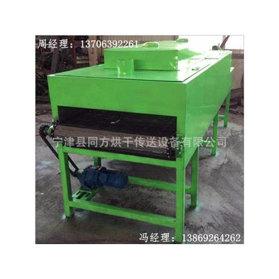 热销隧道式烘干机小型带式干燥机链板烘干设备质优价廉
