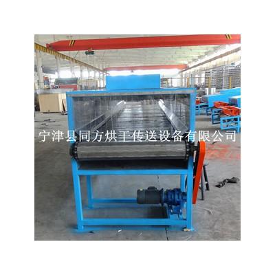 非标定制五金配件烘干机小型带式干燥机质优价廉