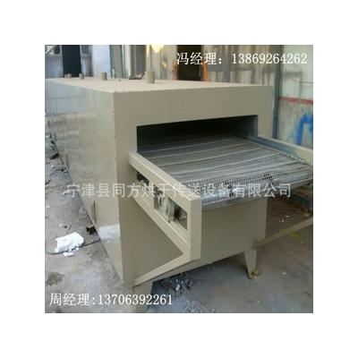 批量生产煤炭饲料干燥机不锈钢网带烘干设备