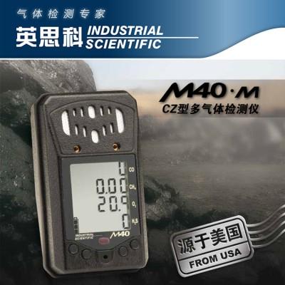 M40.M四合一气体检测仪