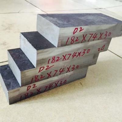 佛山市顺德区厂家泰圆批发D2锻板规格料冷作MJG
