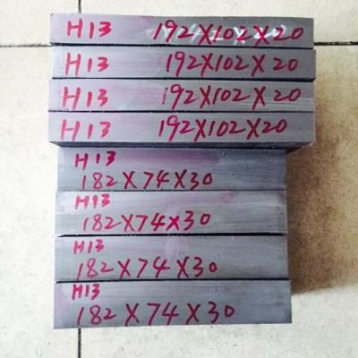 佛山市顺德区厂家泰圆批发电炉H13锻板规格料热作MJG
