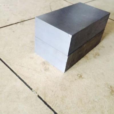 佛山市顺德区厂家泰圆批发电渣H13锻板规格料热作MJG