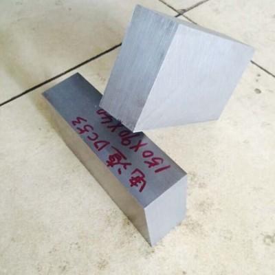 佛山市顺德区厂家泰圆批发电渣DC53锻板规格料冷作MJG