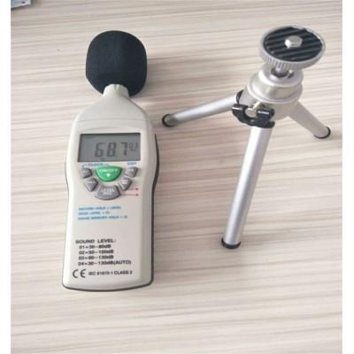 YSD130矿用本质安全型噪声检测仪,