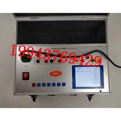 办资质断路器特性测试仪12345级承装修试电力资质认证设备