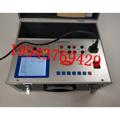 一二三四五级电力资质断路器特性测试仪承装修试资质所需产品