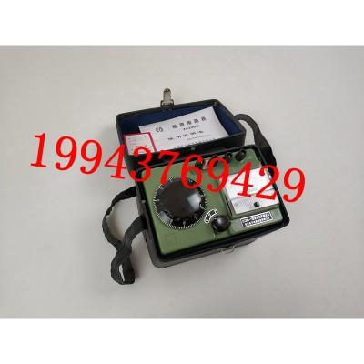 12345级接地电阻测试仪现货电力资质承装修试工具