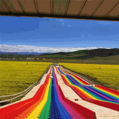 沃克彩虹滑道场地规划 户外大型七彩滑道 网红滑道价格