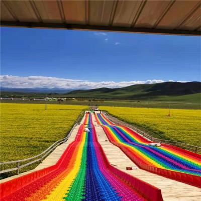 景区户外游乐 沃克彩虹滑道 七彩滑草滑道 免费规划定制