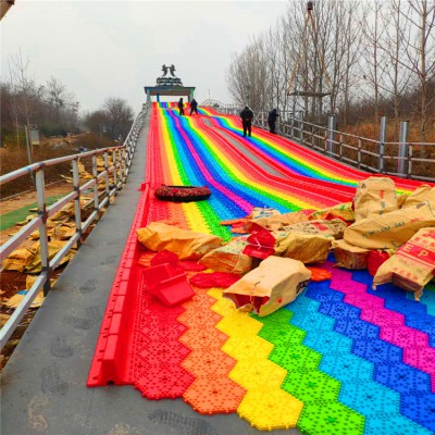 花海山庄游乐彩虹滑道  行业体验游乐设备七彩滑道